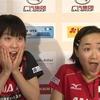 【卓球女子】韓国VS北朝鮮⇒試合は行わず合同チーム「コリア」を結成!銅メダル以上が確定