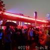 雨の日でもUSJ ホラーナイトのラタタダンスは開催されるのか?ユニバに実際に行ってきたのでレビュー