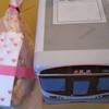 ホワイトデーに新型車両323系クッキー缶と手作りクッキー! ~ キヨスクの面白い大阪土産コーナー