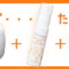 ヴァーナル 洗顔石鹸 お試し980円キャンペーン 2個セットつるつる毛穴ケア