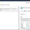 DocumentDB SDK for .NET Core(Preview)を試しつつ、ローカルなDocumentDB環境を作ってみた