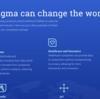 仮想通貨エニグマ/Enigma/ENGとはなんぞや03_公式サイトを見てみよう「Enigma can change the world」