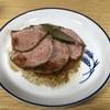 【超簡単】安い豚肉を至高の一品へ!旨味溢れるローストポークを作ってみた
