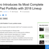 1月4日 ThinkPadシリーズの2018年モデルが米国で発表されました