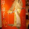 山岸凉子原画展「光 ー てらす」