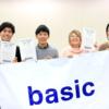 限定9名のインターン!basicのインターンに参加して学んだこと。