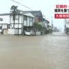 九州豪雨。被害状況。行方不明合計22人。心肺停止の方も