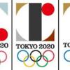 迫る東京オリンピック!今こそ、あの「パクリ疑惑」のモヤモヤを解消する(6)