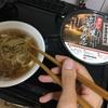 草津温泉限定 煮干し醤油ラーメン