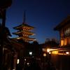 そうだ、明日京都行こう。