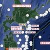 【地震】北海道・浦賀沖でM5.7、最大震度4の地震~大地震の可能性は?