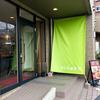 麺彩キッチン あひる食堂(安佐南区)はまぐりの柚子塩らぁ麺