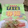 【食品伝記】ピーヤングやきそば 春雨 塩コショウ味
