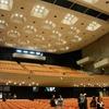 熊本市民会館が全面再開