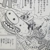 ONE PIECE ブログ[八十巻] 第803話〝登象(とぞう)〟 感想