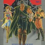 北斗の拳3   ファミコン版    ドラクエタイプのRPGを  北斗の拳で楽しめる素晴らしさ   そして地獄