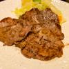 博多駅で朝ごはん 〜「たんや」の牛たん朝定食。