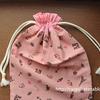 高齢者に簡単な裁縫。ひっくり返すだけ!巾着袋(高齢者の暇つぶし・入院中)作り方。(ハギレで作れるもの・小物)