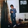 52ND STREET【BILLY JOEL】