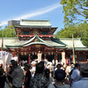 富岡八幡宮の例大祭とみせかけて食べ歩き