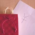 ヤフオクで福袋の出品はできる?その際の注意点やセット販売の方法とは?