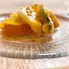 ホットクックで作る丸ズッキーニのチーズ蒸し