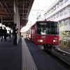 東岡崎まで電車さんぽ - 2018年4月16日