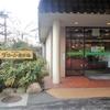 桜満開の「湯の山温泉グリーンホテル」
