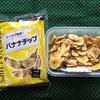 『業務スーパー』で売られている85円のシナモン味シリアル「シナモーニ」が最近のお気に入りです