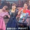 今年四月から有働由美子アナに代わって、現在『ブラタモリ』担当の近江友里恵アナが『あさイチ』に登場