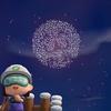ニンテンドースイッチ あつまれどうぶつの森 打ち上げ花火、近くで見るか、遠くで見るか・・
