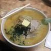 青森の『味噌カレー牛乳ラーメン』が美味しかったのでおすすめ!