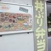 丼ぶり弁当「丼どん」の「オムライス&焼きそば」 300円