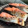 焼き鮭は皮まで食べましょう!鮭はコラーゲン、DHA、EPA、アスタキサンチンが豊富なスーパーフード!
