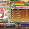FLOWER KNIGHT GIRL【鬼退治にはチョコレート!?】