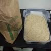 【朝ブログ】五分づきのお米って玄米と変わらんやん。