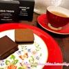【紅茶とお菓子の美味しいペアリング】バニラビーンズのショーコラ&パリトロの合う紅茶