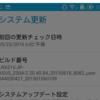 ZenFone5が通話もネットもつながらないのでファームウェアをアップデートして解決した話