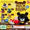 HITCH BEAR01   なりすまし動物