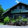 長野県富士見町、八ヶ岳の麓で会社をつくりました(現在は解散済み)。