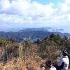 点子、元越山に登る