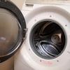 洗濯機が壊れたけれど、さてどうする?