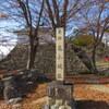 【行ってみた】亀山公園の紅葉の見どころ、アクセス、駐車場も