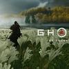 Ghost of Tsushima-ゴースト・オブ・ツシマ:四時間プレイ ファーストインプレッション