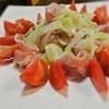 生ハムとコールラビ、トマトのサラダ