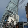 2012.12 メリケンパーク&明石海峡で2013初日の出(神戸市)