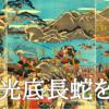 武田信玄と上杉謙信の一騎打ち伝説
