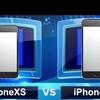 【ラップ聞いて判断!!】iPhone XS vs iPhone XR!!