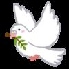 鳥のしっぽ