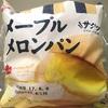 神戸屋  メープルメロンパン 食べてみました